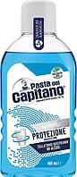 Ополаскиватель для рта del CAPITANO COLLUTORIO/400мл/ополіскувач для ротової порожнини захисний з пр