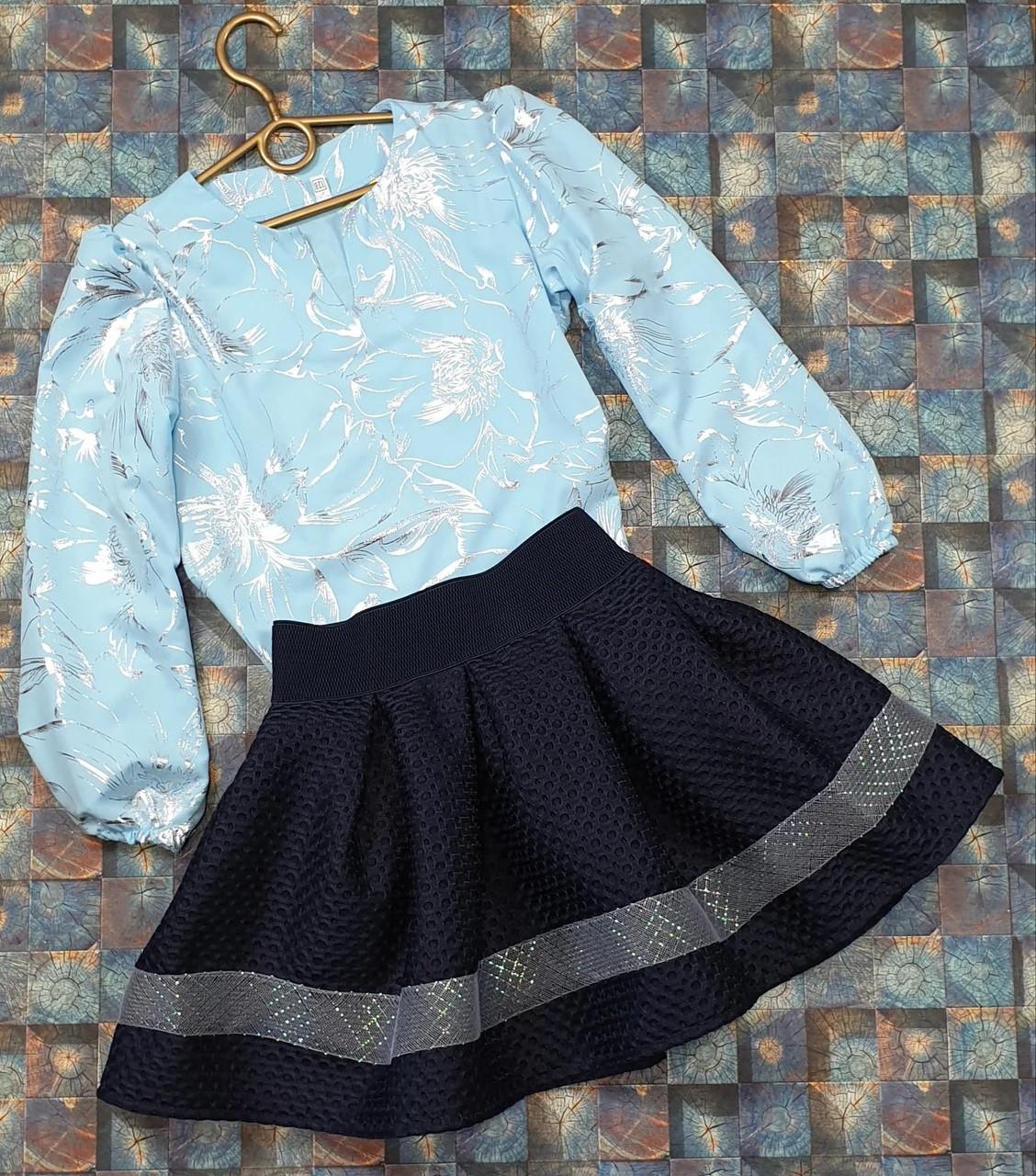 Нарядная блузка для девочки на рост 128,134,140,146,152 голубая