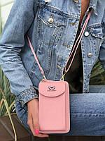 Жіночий гаманець-сумка Wallerry ZL8591 Рожевий