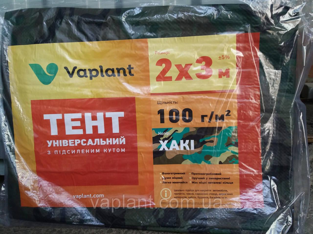Тент тарпаулин (плотность 100г/м2) 3х5 ХАКИ с металлическими люверсами защита от солнца, ветра и дождя