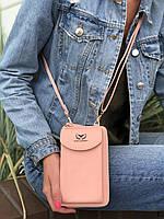 Жіночий гаманець-сумка Wallerry ZL8591 Пудровий