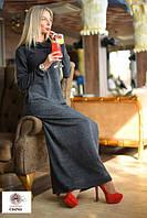 Длинное платье 7038, фото 1