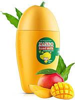 Bioaqua / Крем для рук от сухости и трещин манго, 50 гр., фото 1