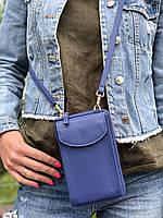 Жіночий гаманець-сумка Wallerry ZL8591 Синій