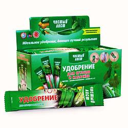 Удобрение для огурцов и кабачков Чистый лист 100 г
