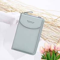 Женский кошелек-сумка Wallerry ZL8591 Голубой