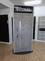 Двери входные SteelArt