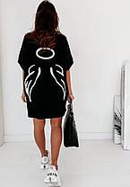 Летнее платье футболка свободное с крыльями черное и белое, фото 3