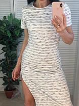Плаття в смужку обтягуючі з розрізом короткий рукав, фото 2