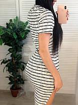 Плаття в смужку обтягуючі з розрізом короткий рукав, фото 3