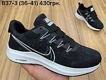 Кроссовки подросток Nike Zoom оптом (36-41)