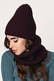 Carica Набор шапка-шарф Carica 31903-33, фото 2