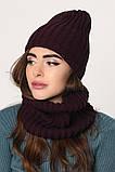 Carica Набор шапка-шарф Carica 31903-33, фото 3