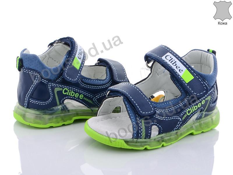 "Сандалии  детские ""Style-baby-Clibee"" #NAB9 d.blue-green LED. р-р 22-27. Цвет синий. Оптом"