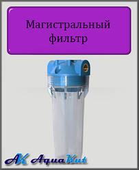 """Магистральный фильтр AquaKut 2P Plus 10 3/4"""" для холодной воды"""