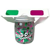 Набор для творчества Compound Kings Лизун с 3D эффектом с очками Розовый-Зелёный 226 г (300116-2)