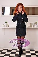 Платье Гусарка FT-14085 (черный) S M, фото 1