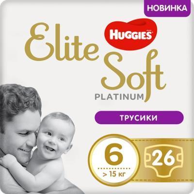 Подгузник Huggies Elite Soft Platinum Mega 6 15+ кг 26 шт (5029053548210/5029053548845)