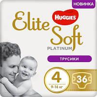 Подгузник Huggies Elite Soft Platinum Mega 4 9-14 кг 36 шт (5029053548197), фото 1