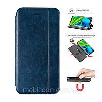 Чехол книжка Gelius для Huawei Y6p синий (хуавей ю6п)