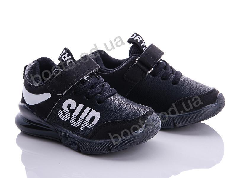 """Кроссовки  детские """"W.niko"""" #SU332-1. р-р 26-31. Цвет черный. Оптом"""