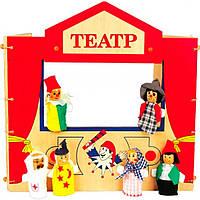 Развивающая игрушка Мир деревянных игрушек Кукольный театр (Д170)