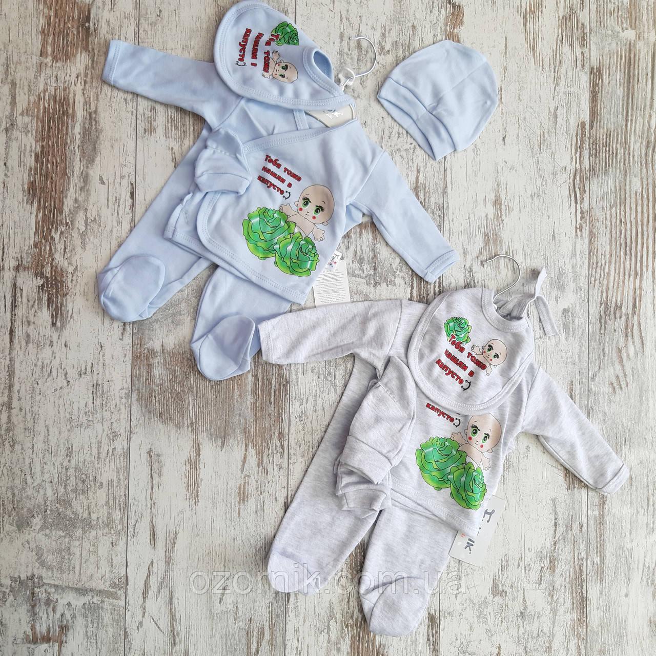 костюми новонародженим Туреччина