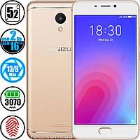 Смартфон Meizu M6 (2/16GB) Gold