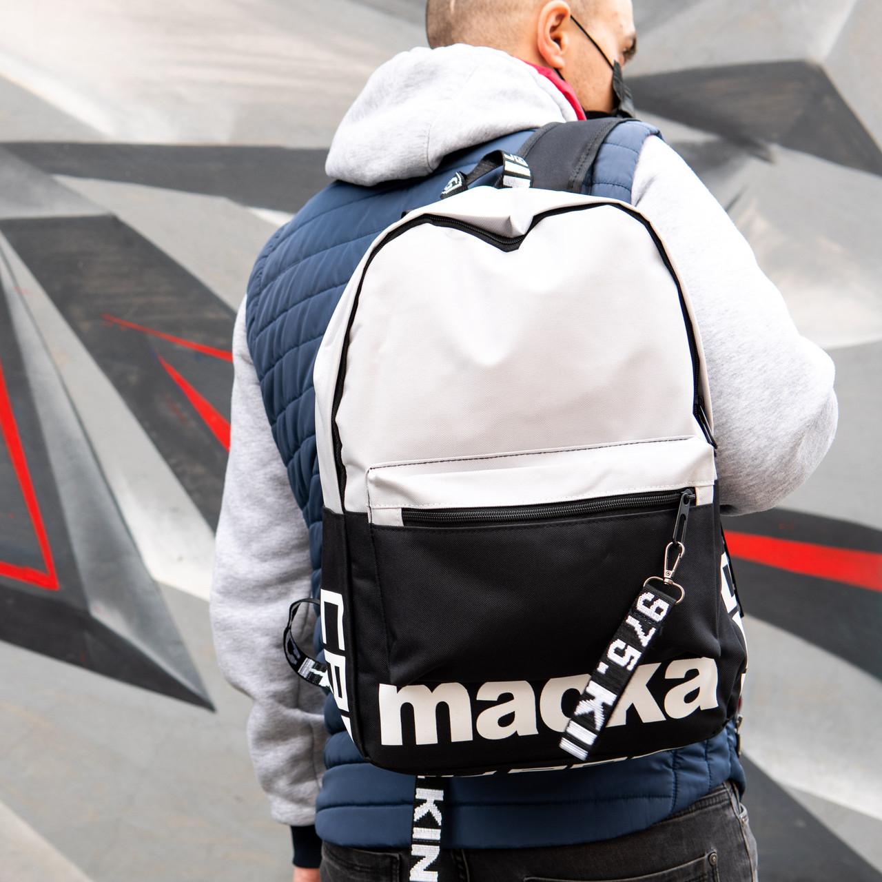 Мужской городской рюкзак MACKA