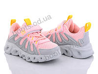 """Кроссовки  детские """"W.niko"""" #W4804-3. р-р 26-31. Цвет розовый. Оптом"""