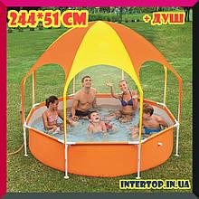Дитячий надувний басейн з дахом і душем Bestway 56432 244х51см Steel Pro Frame Pool