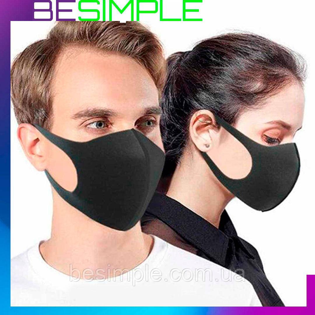 Защитная маска черная из неопрена - 3шт. / Многоразовая маска + Подарок
