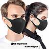 Защитная маска черная из неопрена - 3шт. / Многоразовая маска + Подарок, фото 4