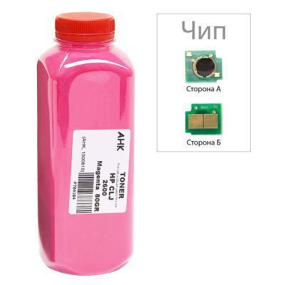 Тонер HP CLJ 1600/2600/2605, Magenta 80г+chip AHK (1500190)