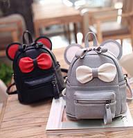 Маленький детский рюкзак сумочка Микки Маус с ушками. Мини рюкзачок сумка для ребенка 2 в 1