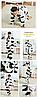 Детская пижама кигуруми корова, фото 2