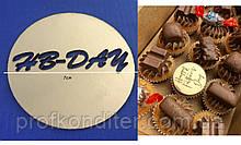 """Топер з ламінованого картону """"Медальен HB-DAY"""", 7см"""