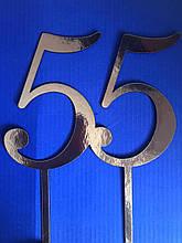 """Топер из ламинированного картона """"55"""", 10cм"""