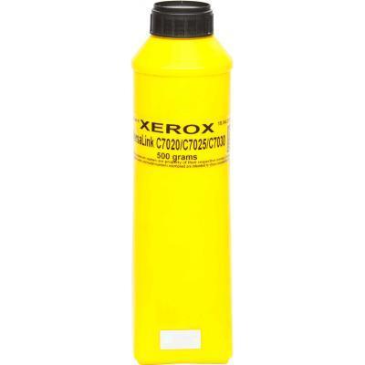 Тонер Xerox VL C7020/C7025/C7030, 500г Yellow IPM (TSXVY)