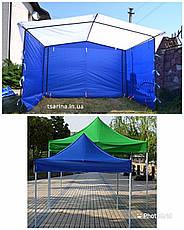 Торговая палатка 1,5*1,5, фото 2