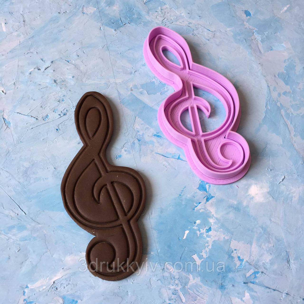 """Вирубка - формочка для пряників """"Скрипковий ключ #1"""" / Вирубка - формочка для пряників """"Скрипковий ключ #1"""""""