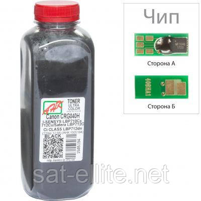 Тонер Canon LBP-710/712, 220г Black +chip AHK (1505198)