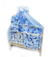 Детское постельное в кроватку 11 в 1 защита бортики балдахин подушка одеяло конверт