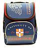 Рюкзак школьный каркасный «Yes» 555134
