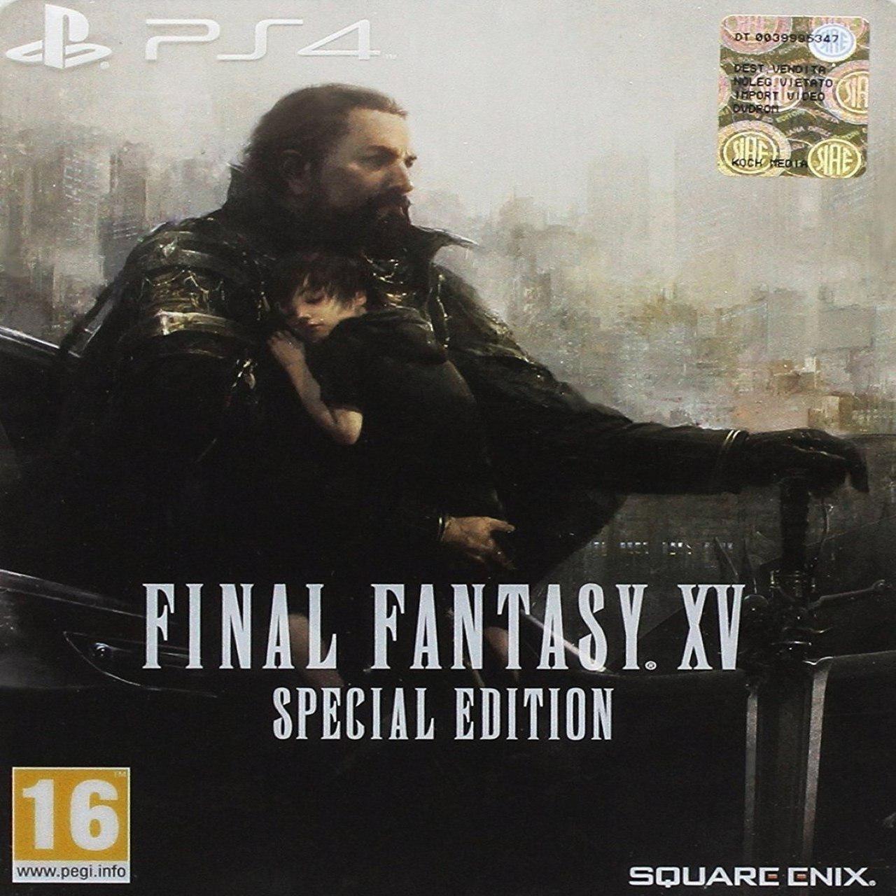 Final Fantasy XV Special Edition Steelbook (російська версія) Xbox One