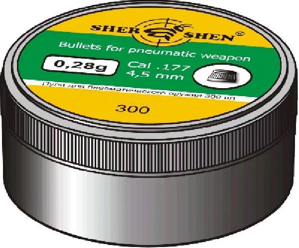 Шершень 0,28 g (300шт.)