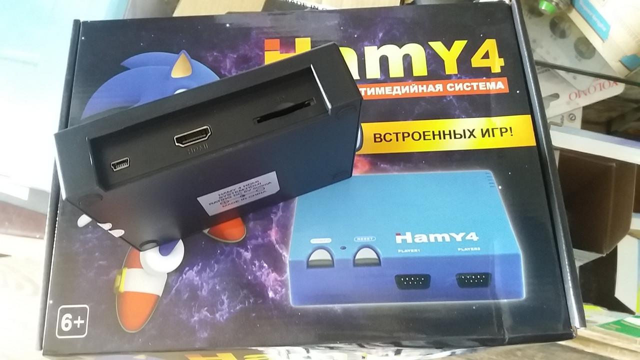 Игровая приставка Hamy 4 HDMI (350 игр)