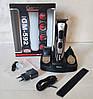 Машинка аккумуляторная  для стрижки волос  и бороды  10 В 1 триммер бритва GEMEI GM-592 многофункциональная, фото 10