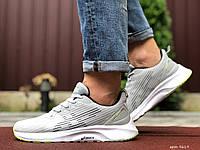Серые мужские кроссовки текстильные демисезонные подошва пена