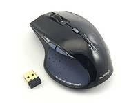 Беспроводная компьютерная мышь E-BLUE - Dynamic / 2.4G wireless /
